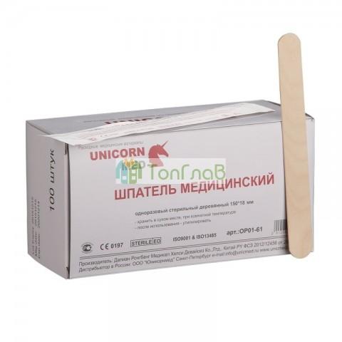Шпатель деревянный стерильный