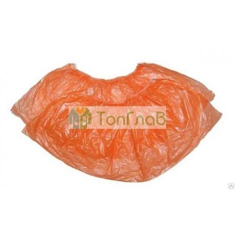 """Бахилы """"Экстра"""" с двойной резинкой, цвет оранжевый"""